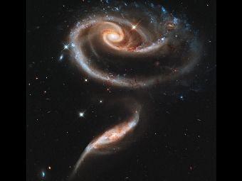 """Телескопът """"Хъбъл"""" засне космическа роза"""