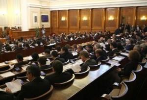 Парламентът днес решава снемането на имунитета на Цветанов