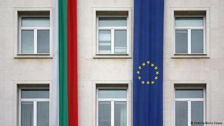 Срамната история с българския еврокомисар