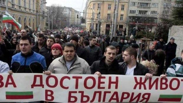 Франс Прес: Задава се зимата на българското недоволство