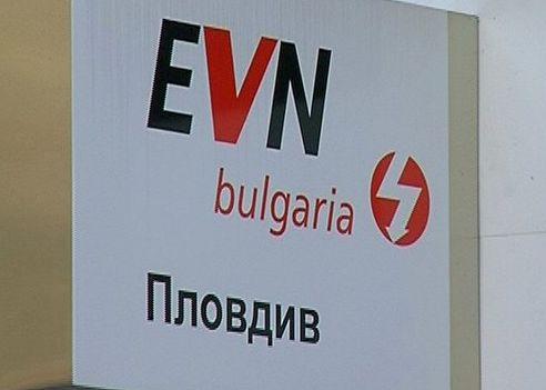 EVN иска 18 на сто поскъпване на електричеството от 1 октомври