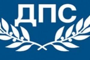 Политическият октопод ДПС изсмуква жизнените сокове на България