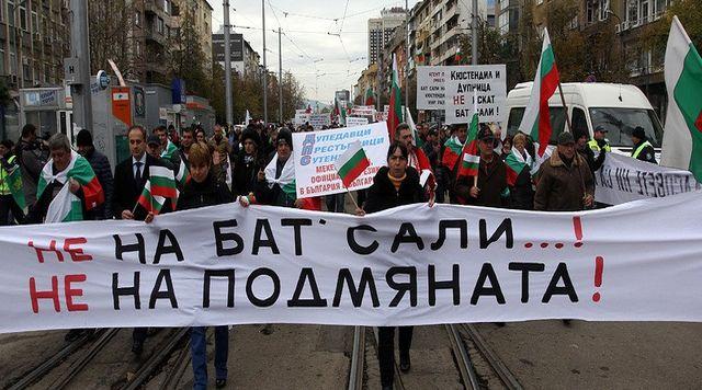 Парламентът под обсада от кюстендилци заради натрапения им Бат Сали