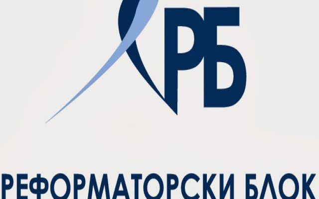 Лъжите и истините за Реформаторския блок