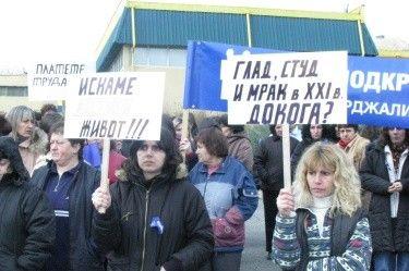 Половината от българите живеят на прага на бедността