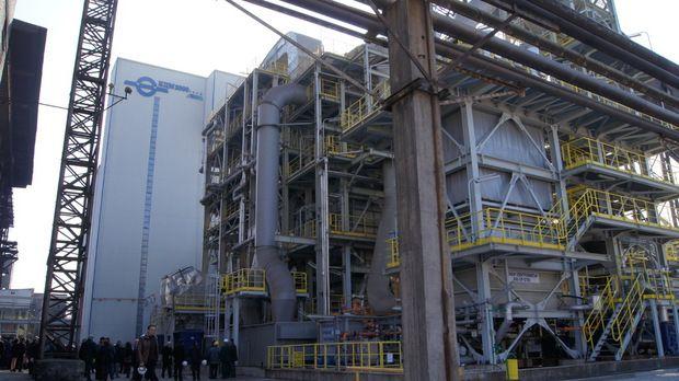 КЦМ завърши инвестиция за 260 милиона лева