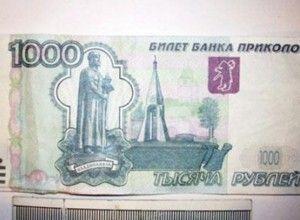 """Остроумен мошеник пазарува с банкноти, емитирани от """"Банка за вицове"""""""