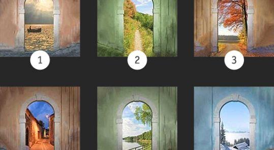 Изберете си врата от този тест – ще научите много за себе си