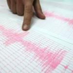 Земетресение е регистрирано в Кърджалийско