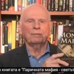 Пол Хелиър: Разполагаме само с няколко месеца преди да е станало късно (видео)