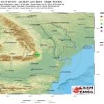 Силно земетресение разлюля за пореден път Вранча