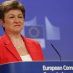 Кристалина подаде оставка, ще я зпомним с НИЩОТО, което направи за България