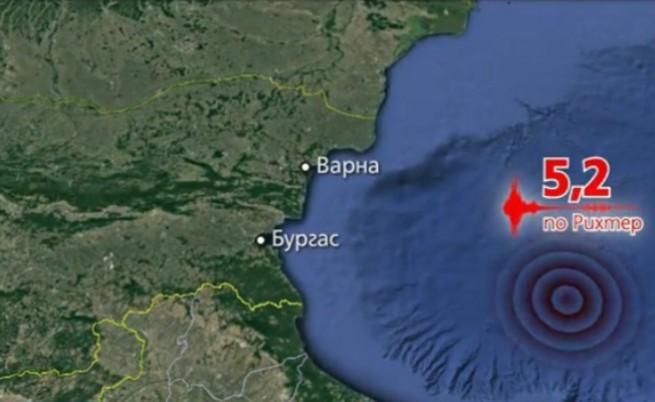 Силно земетресение разлюля Черно море