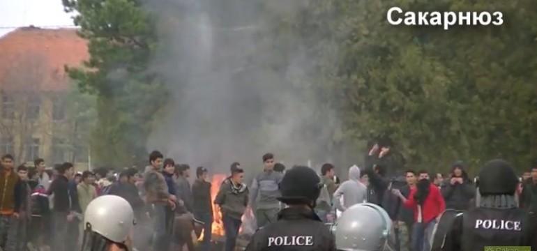 Бунт в харманлийския лагер за мигранти (видео)