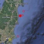 Мощно земетресение удари отново Япония