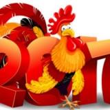 2017-та – годината на Червения Огнен Петел. Какво ни вещае?