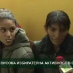 Вижте КОИ определят бъдещето на България (ВИДЕО)