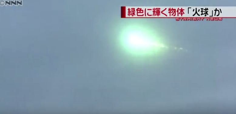 Загадъчно зелено кълбо прелетя над Япония (видео)