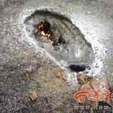 НЛО се взриви край китайско село (снимки, видео)