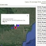 Силно земетресение разлюля през нощта Румъния, усети се и в България