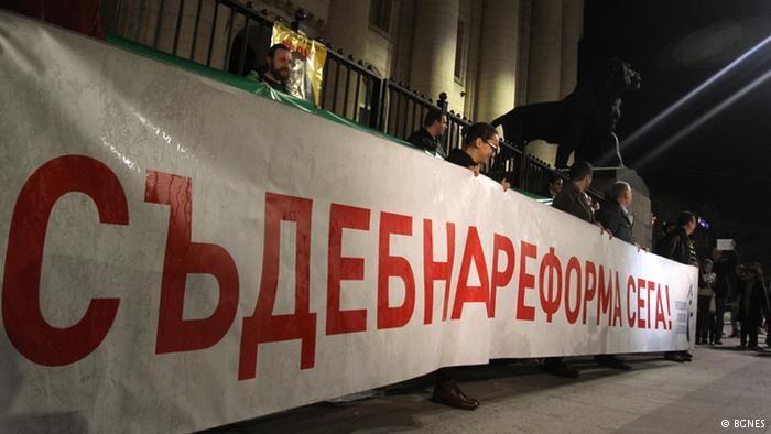 България ще се оправи, когато…