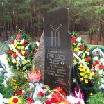 Организират световен събор на българи пред гроба на канас юбиги Кубрат