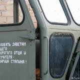 Как съветските колхози съсипаха българското село и го обезлюдиха