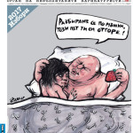 """Пеевски скри първия брой на""""Прас/Прес"""", започва война на издателите с него"""