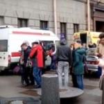 Десет загинали при експлозии в метрото на Санкт Петербург (видео)