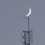 НЛО засечен над Плевен