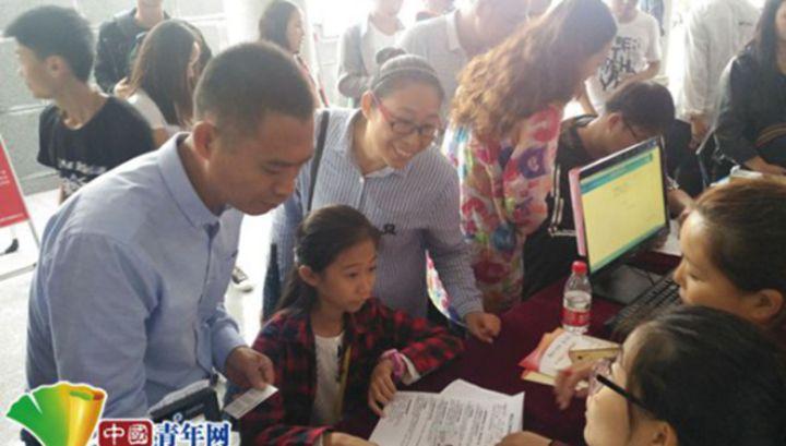 Децата индиго: Приеха в университет 10-годишно китайче