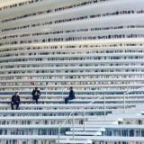 Спираща дъха грандиозна библиотека построиха в Китай (снимки)