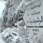 Изненадващо в Мароко падна и натрупа сняг (видео)
