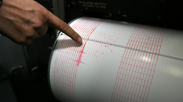 Осем земетресения в България регистрираха днес сеизмографите