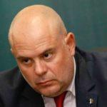 Главният прокурор: Тези СРС-та (срещу президента Радев )не са СРС-та