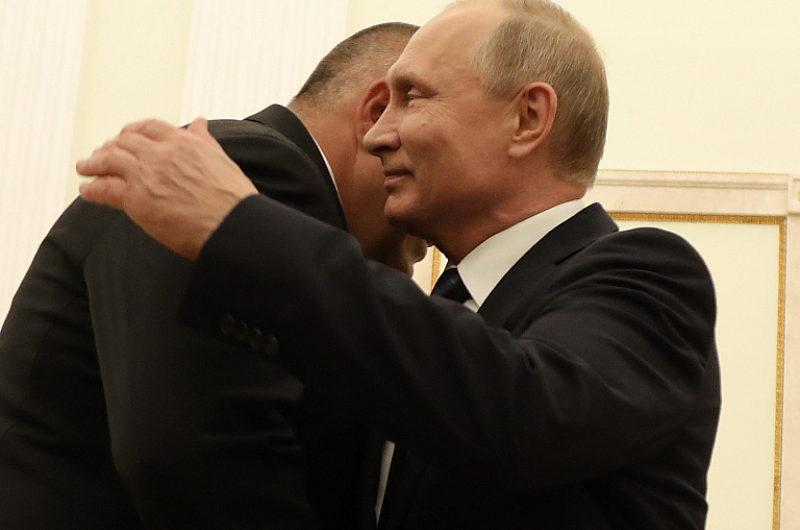 Русия печели милиарди от Борисов. 17 причини да няма хибридна война срещу него