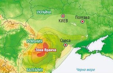 Силно земетресение във Вранча разлюля и Северна България