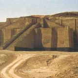 Иракски министър: Древните шумери са летели в Космоса