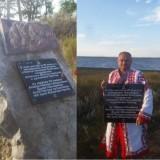 Българин от Москва постави паметна плоча в столицата на Велика България – Фанагория, в Крим (снимки)