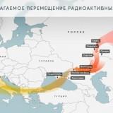 Пътят на радиацията през Европа и как Русия пак се опита да излъже Европа